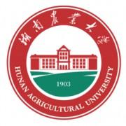 湖南农业大学成人高考