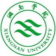 湘南学院成人高考