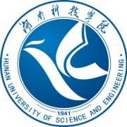 湖南科技学院成人高考
