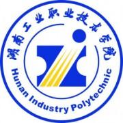 湖南工业职业技术学院成人高考网