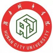 湖南城市学院成人高考网