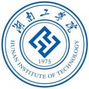 湖南工学院成人高考