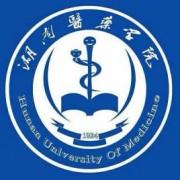 湖南医药学院成人高考