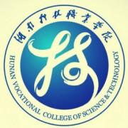 湖南科技职业学院成人高考
