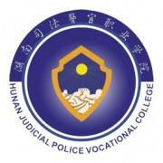 湖南司法警官职业学院成人高考网