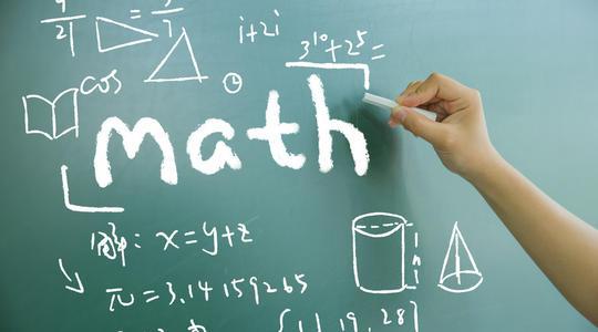备考经验:成考数学怎么蒙40分以上