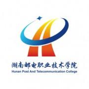 湖南邮电职业技术学院成人高考