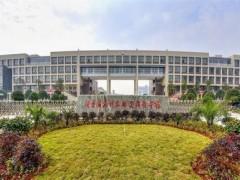 2021年湖南铁道职业技术学院成人高考招生简章