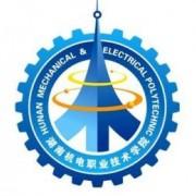 湖南机电职业技术学院成人高考网