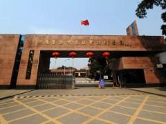 2021年湖南生物机电职业技术学院成人高考招生简章