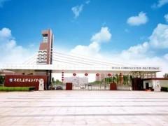 2021年湖南交通职业技术学院成人高考招生简章