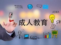 2021年湖南成人高考中专可以直接升本科吗