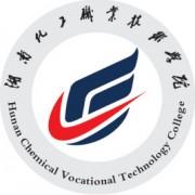 湖南化工职业技术学院成人高考网