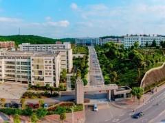 2021年邵阳职业技术学院成人高考招生简章