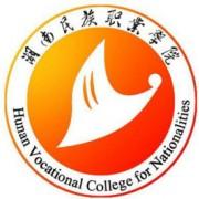 湖南民族职业学院成人高考网