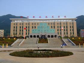 2021年郴州职业技术学院成人高考招生简章