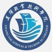 益阳职业技术学院成人高考