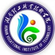 湖南理工职业技术学院成人高考