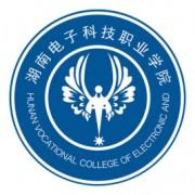 湖南电子科技职业学院成人高考