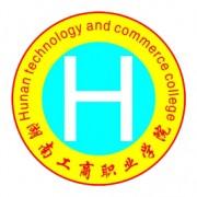 湖南工商职业学院成人高考网