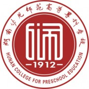 湖南幼儿师范高等专科学校成人高考
