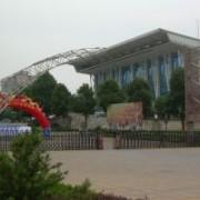 湖南省广播电视大学成人高考